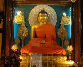 Cuvintele lui Gautama Siddhārtha