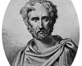 Plinius senior despre lucrurile nerealizabile