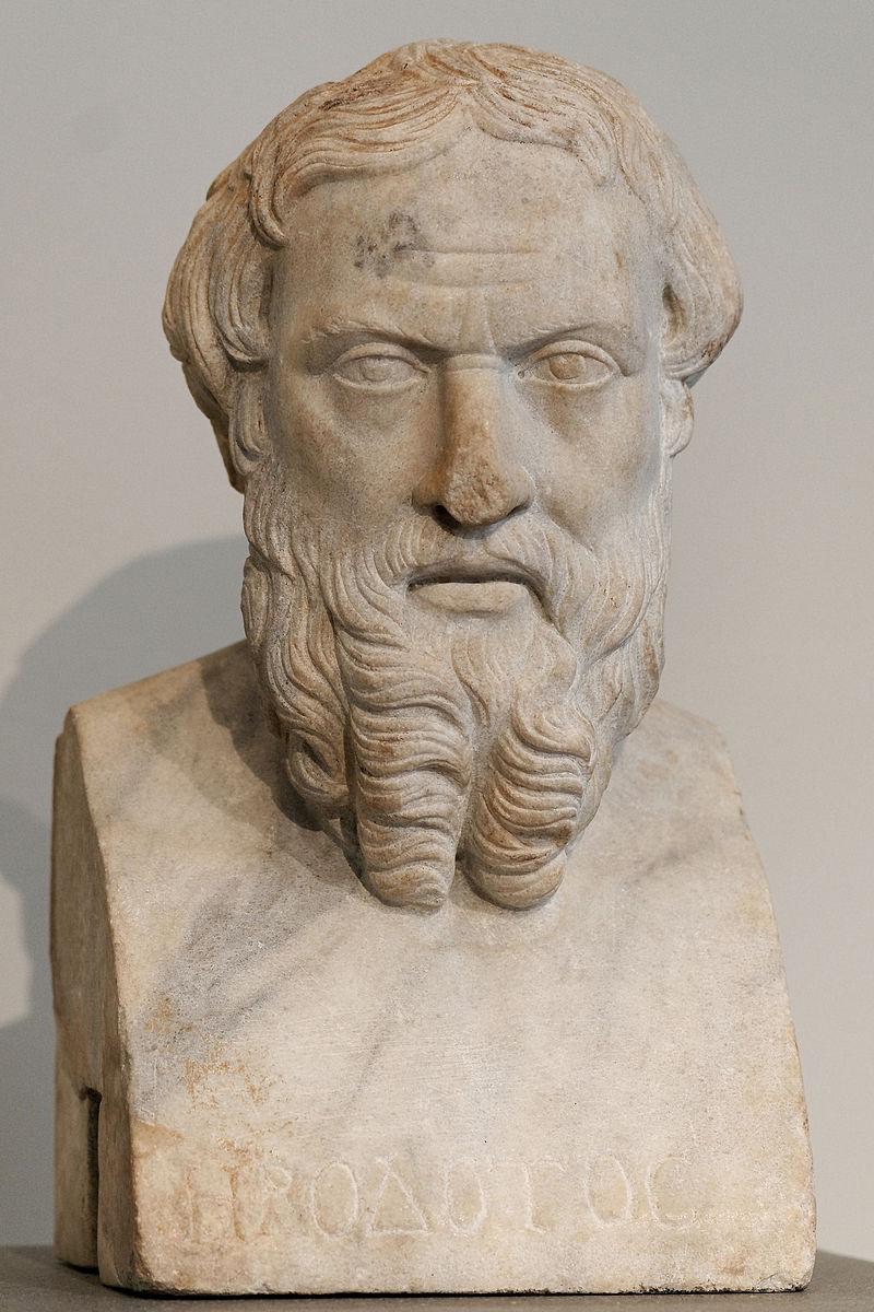 Herodot despre neputinţă